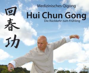 hui gong